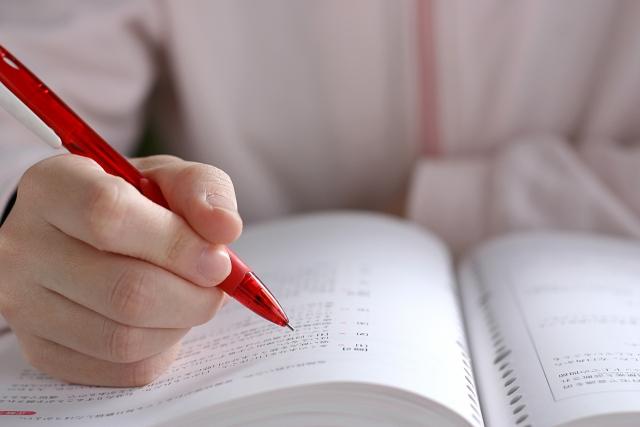 マンション管理士の独学での勉強方法