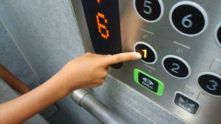 マンション エレベーター 点検